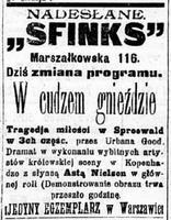 Kurjer Poranny, 12.12.1911, nr 344.jpg