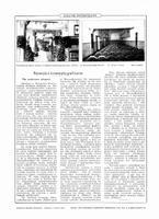Swiat-r1917-n15-s12.pdf