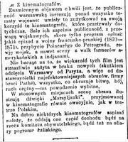 Kurier Warszawski 11.09.1914 nr 251.jpg