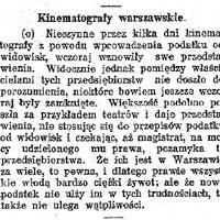 Kinematografy Warszawskie, Godzina_Polski-r1916-n232-s3.jpg