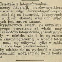 Kurier Warszawski, dodatek poranny, 6.07.1911,  nr 184, s.1.jpg