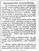 Kinematograf Tow. PRzeciwgruźliczego, Godzina_Polski-r1917-n230-s5.jpg